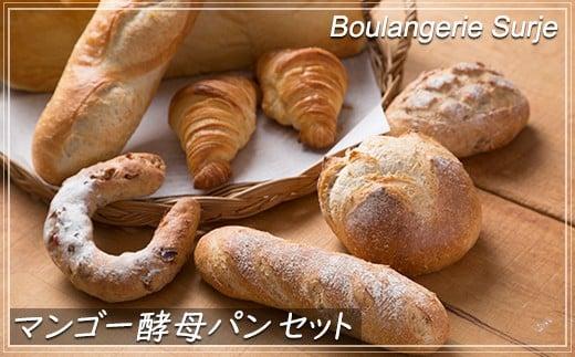 パンの酵母とジャムは館山産のマンゴーを使用しています。