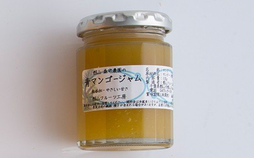 ジャムに使われているマンゴーは森宅農園(館山)で生産されています。