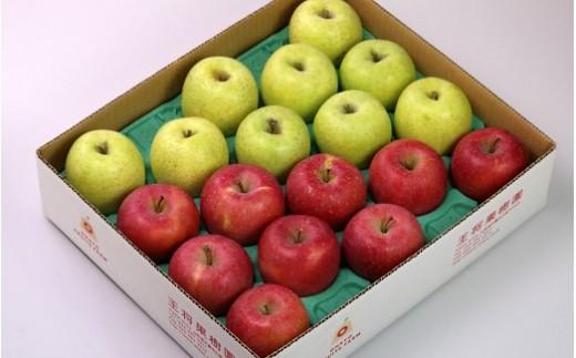 03A0371 紅黄りんごセット5kg