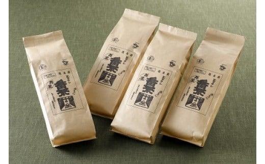 丹波・有機栽培 天日干し赤ちゃん番茶バラ詰め 100g×4袋