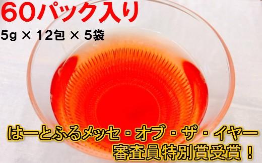 【思いやり型返礼品】びわ葉茶[№5651-0352]