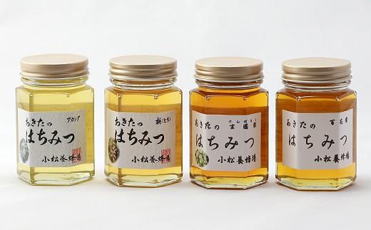 B101253 秋田のはちみつ180g 4本セット②