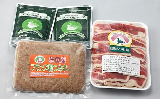 G22221 フランス鴨鍋つみれセット(鴨モモ肉スライス270g、鴨つみれ250g、鴨スープ200ml×2)
