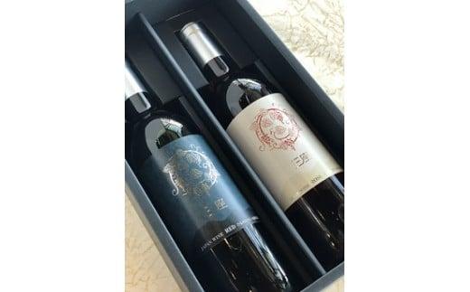 HW15-8.三座ワイン・赤&ロゼ 6本セット