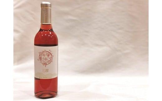 HW2-1.三座ワイン・ロゼ