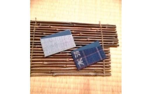 【A-23】郡上紬カードケース