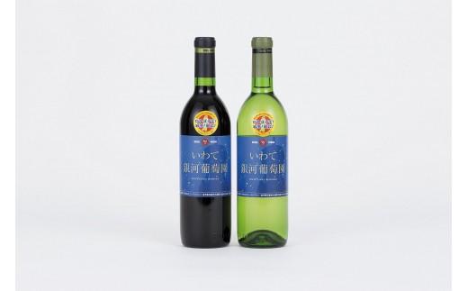 ワイン 辛口 白