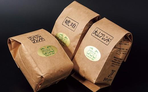 PI01:<ピエツコーヒー>コーヒーギフトセット(粉)