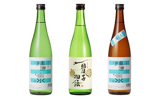 純米吟醸 清泉、吟醸 清泉、純米吟醸 夏子物語