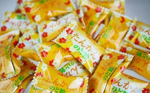 沖縄名産たんかんのど飴 25袋