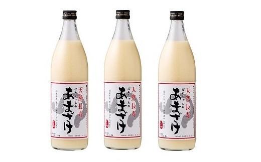 B-21B ばあちゃんの甘酒3本入(900ml瓶×3本)