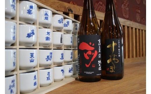 D165伊万里市内限定販売純米酒「Bコース」(日本酒)