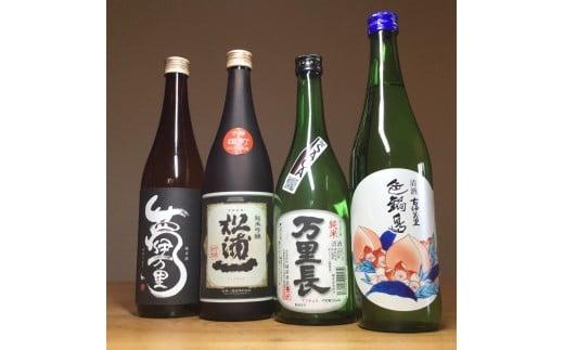 雄町サミット優等賞純吟入伊万里三蔵四合瓶4本セット D153