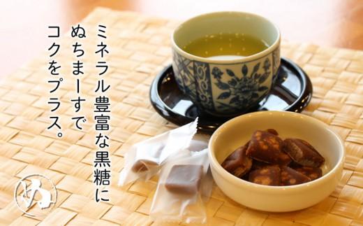 簡単ミネラル補給「ぬちまーす塩黒糖(30袋セット)」