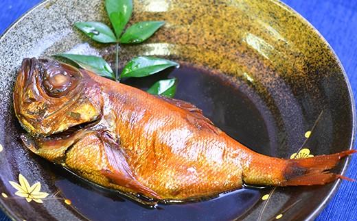 海産屋の「金目鯛ファミリーセット」