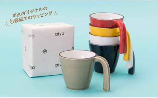 UA10 【波佐見焼】 重なるマグカップ eマグカラー 5個セット 【アイユー】-4