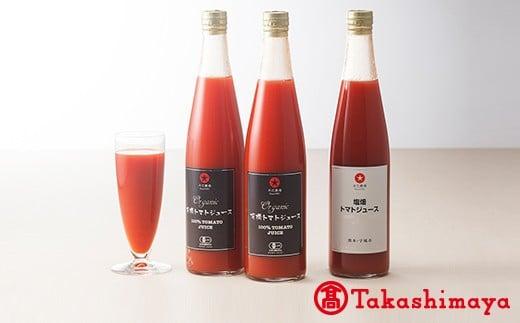 トマトジュースセット 500ml×3本