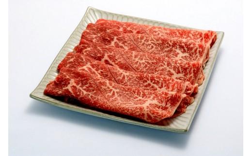 A5飛騨牛 すき焼き・しゃぶしゃぶ用 赤身モモ肉又は肩肉 300g