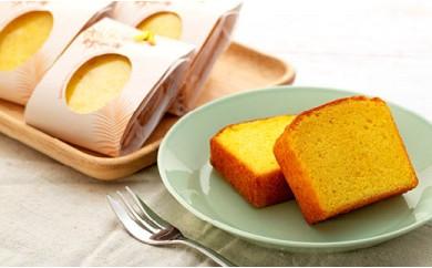 天皇献上品 たんかんケーキ