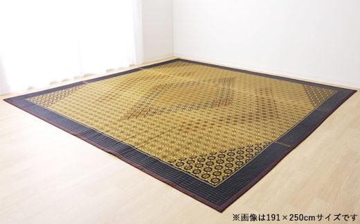 02-BA-0105・い草ラグDX組子(191×191)(色:ブラウン)