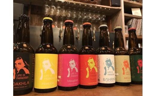 KW-10 International Beer Cup2018 シルバーメダル受賞鹿嶋地ビール 6本セット(自然栽培麦芽使用)