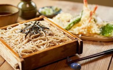 [№5793-0344]北海道産そば3種食べくらべ12食セット