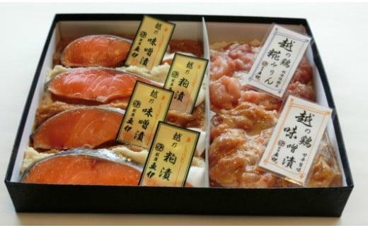料亭の鮭の味噌漬