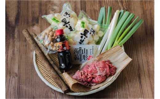 FY18-401 山形名物 芋煮セット (4~5人前)
