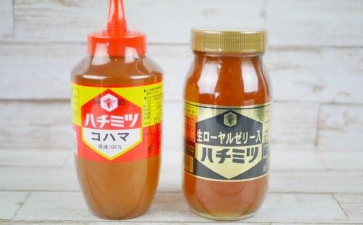 ハチミツ 1kg 2本(百花/生ローヤルゼリー入)