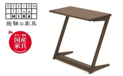 サイドテーブル ウォルナット材 飛騨の家具 イバタインテリア