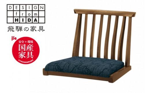 座椅子(肘無)オーク材 飛騨の家具 イバタインテリア