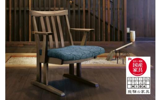 ダイニングアームチェア(肘付の椅子)オーク材 飛騨の家具 イバタインテリア