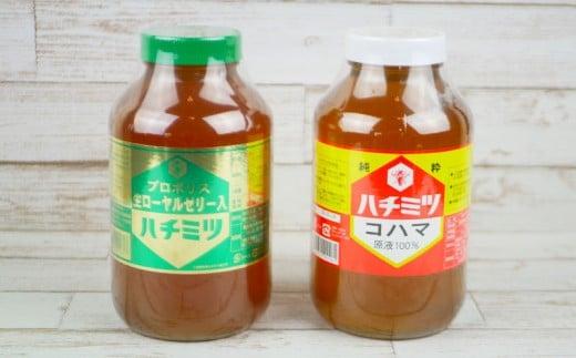 ハチミツ 2.4kg 2本(百花/プロポリス・生ローヤルゼリー入)