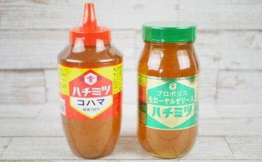 ハチミツ 1kg 2本(百花/プロポリス・生ローヤルゼリー入)