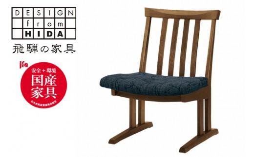 ダイニングチェア(肘無の椅子)オーク材 飛騨の家具 イバタインテリア