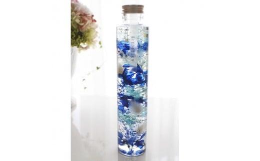 ハーバリウム ロングボトル 1本(ブルー系)ギフトセット【1076285】