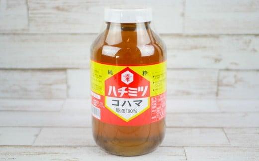 ハチミツ 2.4kg 1本(百花)