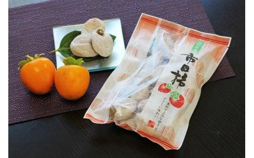 A20-105 長野県産 市田柿 徳用_500g×2袋(ご自宅用)