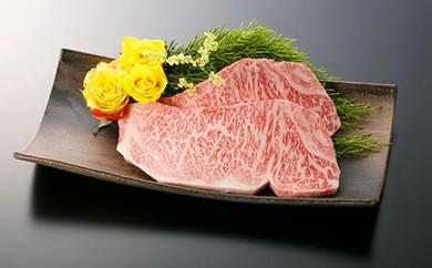 【大府市特産】A5黒毛和牛『下村牛』極上サーロインステーキ250g×2枚入り