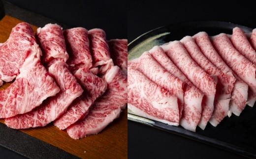 B016 米沢牛焼肉セット(カルビ&もも)400g<肉の大場>