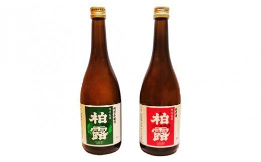 95-11純米酒 柏露、特別本醸造 柏露