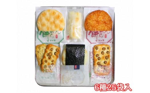 No.004 草加ながら餅 6種25袋入 / お菓子 煎餅 おかき 埼玉県 特産品