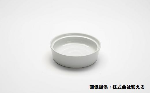 和える(aeru)砥部焼のこぼしにくい器【深皿】
