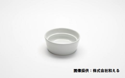 和える(aeru)砥部焼のこぼしにくい器【ボウル】