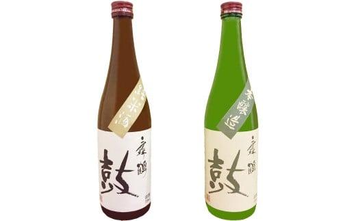 舞鶴 鼓 純米酒、本醸造