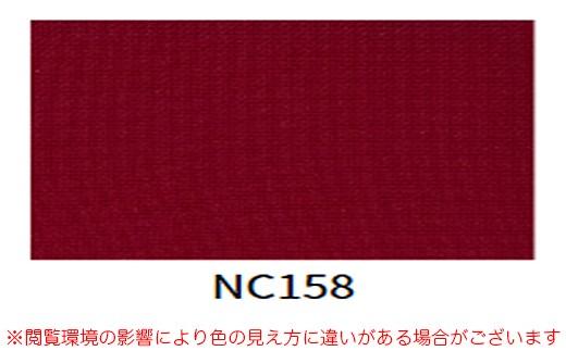 【色見本】クッションカラー「NC158(赤色)」