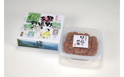 H008 熊野古道を訪ねて はちみつ入り味梅(化粧箱タイプ)