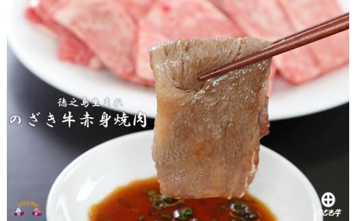 ご家庭でちょっと贅沢な焼肉はいかがでしょうか。