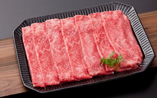 佐賀牛ウデ肉