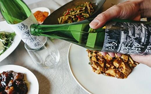 フルーティーでスッキリとした味わいの特別本醸造酒(黒ラベル)